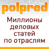 Polpred